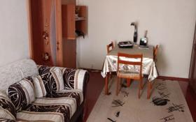 3-комнатная квартира, 55.1 м², 2/5 этаж, Желтоксан 1 за 13 млн 〒 в Балхаше