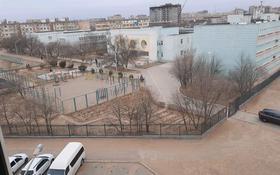 4-комнатная квартира, 91.2 м², 5/5 этаж, 28А мкр, 28А мкр 7 за 21 млн 〒 в Актау, 28А мкр