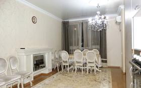 3-комнатная квартира, 80.5 м², 8/14 этаж, Навои 72 за 40 млн 〒 в Алматы, Бостандыкский р-н
