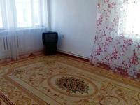 2-комнатная квартира, 70 м², 3/5 этаж