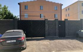 1 комната, 23 м², Айтеке Би 17 за 45 000 〒 в Косшы