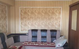 2-комнатная квартира, 46.8 м², 5/5 этаж, Мызы 11 за 13.4 млн 〒 в Усть-Каменогорске