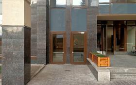Офис площадью 232.5 м², Ходжанова 92 — проспект Аль-Фараби за ~ 96.2 млн 〒 в Алматы, Бостандыкский р-н