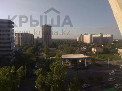 3-комнатная квартира, 72 м², 8/8 этаж, Абая — Тлендиева (Ковалевской Софьи) за 21 млн 〒 в Алматы, Бостандыкский р-н — фото 18