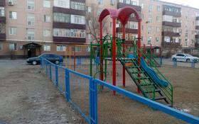 3-комнатная квартира, 69 м², 3/5 этаж, Бектурганова 17 — Панфилова за 7.8 млн 〒 в