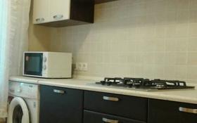 4-комнатная квартира, 74 м², 1/5 этаж, 3 мкр 34 за 25.5 млн 〒 в Капчагае