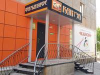 Помещение площадью 36 м², улица Молдагуловой 5 кв 20 за 16 млн 〒 в Балхаше
