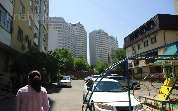 3-комнатная квартира, 112.7 м², 8/9 этаж, Розыбакиева 285А — 29 за ~ 43.3 млн 〒 в Алматы, Бостандыкский р-н