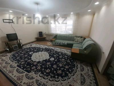 3-комнатный дом, 110 м², 6 сот., Земляничная улица 11/1 — Земляничная за 17 млн 〒 в Капчагае