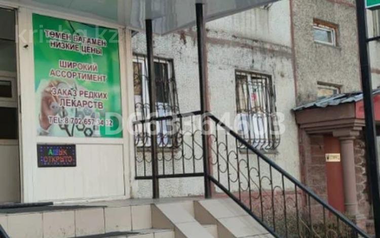 Помещение площадью 63 м², Макатаева 118 — Наурызбай Батыра за 250 000 〒 в Алматы, Алмалинский р-н