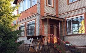 5-комнатный дом, 242 м², 10 сот., Кунгей за 50 млн 〒 в Караганде, Казыбек би р-н