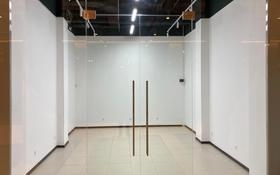 Помещение площадью 300 м², Е10 17б — проспект Туран за 10 000 〒 в Нур-Султане (Астана), Есиль р-н