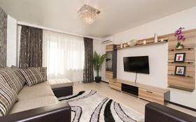2-комнатная квартира, 60 м², 3 этаж посуточно, мкр Самал-1, Достык 160 за 17 000 〒 в Алматы, Медеуский р-н