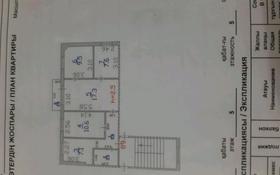 4-комнатная квартира, 62.2 м², 5/5 этаж, улица Карла Маркса за 8.7 млн 〒 в Шахтинске