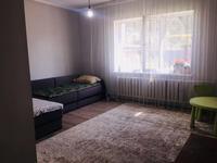 4-комнатный дом, 100 м², 13.5 сот.