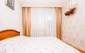 3-комнатная квартира, 90 м², 3/14 этаж посуточно, Сыганак 10 — Сауран за 17 000 〒 в Нур-Султане (Астана), Есиль р-н