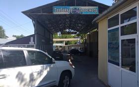 Продается готовый бизнес за 115 млн 〒 в Шымкенте, Абайский р-н