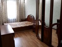 3-комнатная квартира, 56 м², 3/5 этаж помесячно