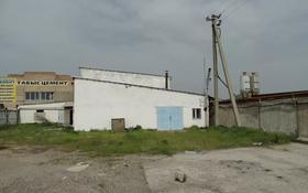 Промбаза 0.205 га, Ниеткалиева 122г за 28 млн 〒 в Таразе
