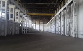 Промбаза 110 соток, Жаханша Досмухамедулы 20/4 за 1.6 млрд 〒 в Нур-Султане (Астана)