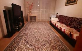 3-комнатная квартира, 60 м², 3/5 этаж, Боровской 55 за 14 млн 〒 в Кокшетау