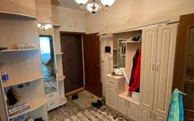 1-комнатная квартира, 61 м², 3/7 этаж, Мкр Алтын аул за 14 млн 〒 в Каскелене