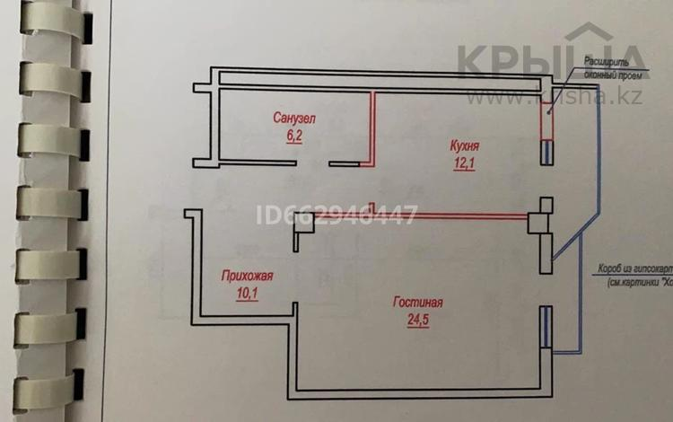 1-комнатная квартира, 53 м², 19/22 этаж, Абай — Сарыарка за 17 млн 〒 в Нур-Султане (Астана), Сарыарка р-н