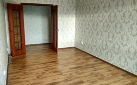 2-комнатная квартира, 56 м², 7/9 этаж, Ак. Бектурова, 115 — Естая за 18.5 млн 〒 в Павлодаре