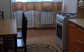 2-комнатная квартира, 62 м², 7/9 этаж, Асыл Арман за 18.5 млн 〒 в Алматинской обл.