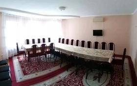 6-комнатный дом посуточно, 300 м², 10 сот., Айтиева 154 — Жамбыла за 20 000 〒 в Алматы, Алмалинский р-н