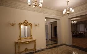 6-комнатный дом, 600 м², 20 сот., Ивана Панфилова за 720 млн 〒 в Нур-Султане (Астана), Алматы р-н