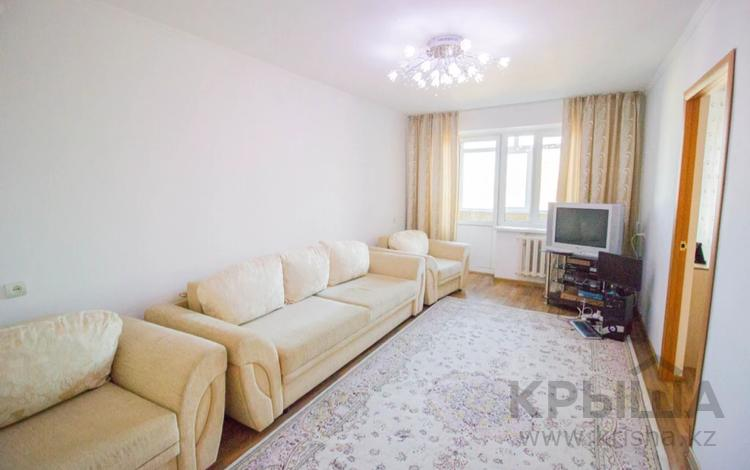 3-комнатная квартира, 66 м², 3/4 этаж, 9 площадка за 14.2 млн 〒 в Талдыкоргане