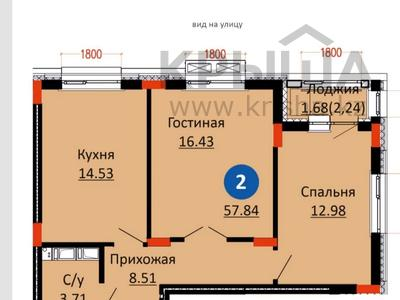 2-комнатная квартира, 57.84 м², 9/9 этаж, Сыганак — проспект Туран за ~ 16.6 млн 〒 в Нур-Султане (Астана), Есиль р-н — фото 5