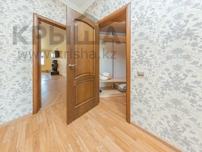 4-комнатная квартира, 200 м², 5/7 этаж, Калдаякова за 82 млн 〒 в Нур-Султане (Астане), Алматы р-н