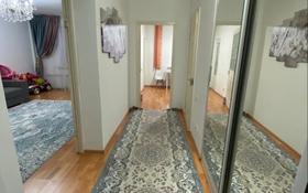 1-комнатная квартира, 48 м², 3/5 этаж, Восточный мкр 29 — улица салтанат за 13.8 млн 〒 в Талдыкоргане