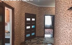 8-комнатный дом, 170 м², 8 сот., мкр Кайрат за 49 млн 〒 в Алматы, Турксибский р-н