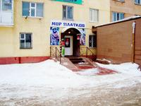 Помещение площадью 40 м², Каныша Сатпаева 19 за 29 млн 〒 в Нур-Султане (Астане), Алматы р-н