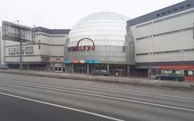 Бутик площадью 50 м², проспект Рыскулова 143В — Саина за 2 000 〒 в Алматы, Алатауский р-н