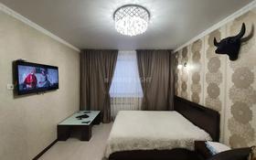 1-комнатная квартира, 45 м² по часам, Переулок Иманова — проспект Республики за 1 500 〒 в Нур-Султане (Астана), р-н Байконур
