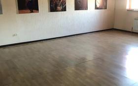 зал для танцев, йоги, тайквондо, каратэ. за 120 000 〒 в Алматы, Жетысуский р-н