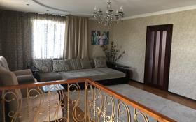 4-комнатный дом, 160 м², 7 сот., Акмолда батыра 56 за 27 млн 〒 в Таразе