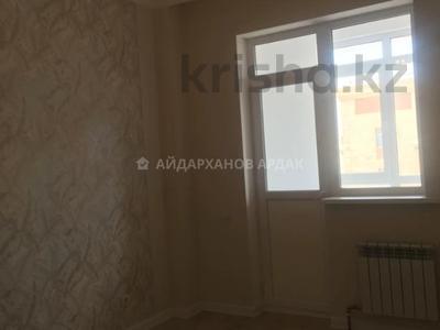 2-комнатная квартира, 44 м², 15/20 этаж, Туркестан 14 за 19 млн 〒 в Нур-Султане (Астана), Есиль р-н — фото 15
