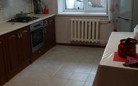 3-комнатная квартира, 75 м², 2/10 этаж помесячно, мкр Кунаева 00 — Итоөөг за 145 000 〒 в Уральске, мкр Кунаева