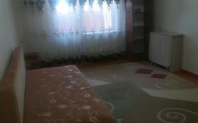 2-комнатная квартира, 52 м², 4/5 этаж помесячно, Абая 45 за 65 000 〒 в