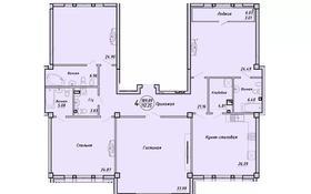 4-комнатная квартира, 189.88 м², ул. Тумар Ханым 20 — Карашаш Ана за ~ 161.4 млн 〒 в Нур-Султане (Астане), Есильский р-н
