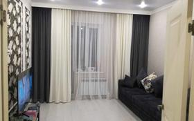 1-комнатная квартира, 42 м², 3/6 этаж, Алихана Бокейханова 27/2 за 23.5 млн 〒 в Нур-Султане (Астана)
