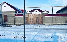 9-комнатный дом, 213 м², 8 сот., Ыклас 109 за 85 млн 〒 в Шымкенте, Каратауский р-н
