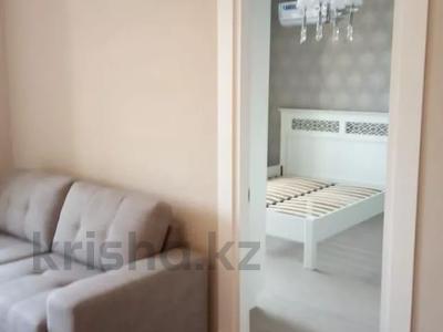 2-комнатная квартира, 74 м², 15/17 этаж, проспект Достык за 51.9 млн 〒 в Алматы, Медеуский р-н