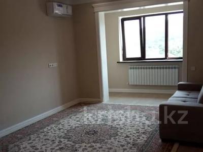 2-комнатная квартира, 74 м², 15/17 этаж, проспект Достык за 51.9 млн 〒 в Алматы, Медеуский р-н — фото 5