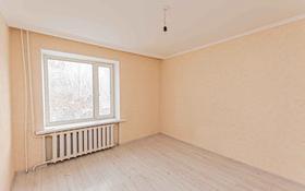 3-комнатная квартира, 63 м², 2/6 этаж, Каныша Сатпаева за 19.5 млн 〒 в Нур-Султане (Астана)